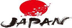日本ガイド Japan Guide